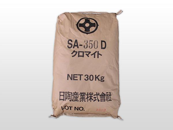 SA-350Dクロマイト