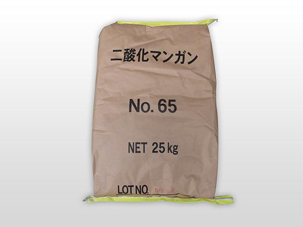 No65二酸化マンガン